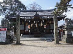 ●素盞嗚神社  地元では、てんのうさんと呼ばれている神社。 備後の国の一宮と称しています。 素盞嗚尊をお祀りしています。 備後風土記によれば、創建は679年になるそうです。