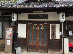富亭カフェ
