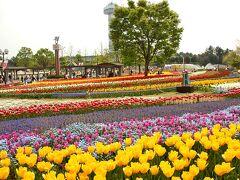 国営木曽三川公園 長良川サービスセンター
