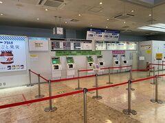 広島空港から広島駅や平和記念公園などはリムジンバスが出ております。 広島駅、広島バスセンター、へは片道1,370円ですが 往復券は割引されまして2,480円になります。