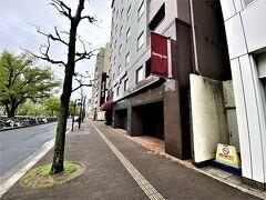 お腹もいっぱいになり サンモールから歩いて 10分程度で 今回のホテル 安芸の湯 ドーミーイン広島がございます。