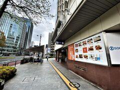 バスセンターはそごう広島店の隣にあります。