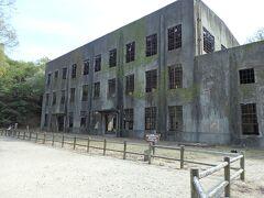 毒ガスを製造する為にあった発電所。
