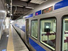 特急料金払うより、普通列車のグリーン車の方が断然コスパはいいと思います。
