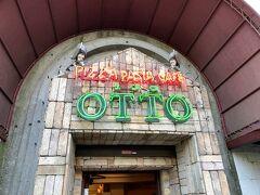 上がってみると人気のイタリアンレストラン、OTTOです こちらでランチをいただくことにしました