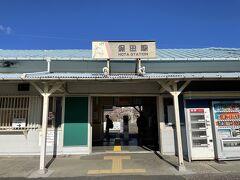 新型車両に出会ってよろこんでいたり、ゆっくり歩いていたら電車の時間ギリギリになってしまいました。頼朝桜には行かず、保田駅に向かいます。 保田駅に15:00到着!
