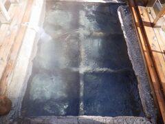 湯の峰温泉 湯筒