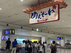 11:20 ようやく飛行機を降りて那覇空港に到着! めんそーれは、ようこそって意味らしい。皆でまず到着の集合写真。本当は空港でポー玉の朝ごはんのはずでしたが、長蛇の列なので諦めてレンタカー屋に向かいます。