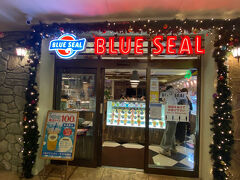 ブルーシールアイスも食べます。 色々なフレーバーがあって悩む。ブルーという店名からブルーウェーブにしました。友人の食べた塩ちんすこうやチョコミントも味見させてもらったけれど、個人的にはネオポリタンが好き。  ブルーシール デポライランド店(blue seal) 098-989-5133 沖縄県北谷町美浜9-1 デポアイランドビルD館2F  https://www.blueseal.co.jp