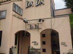 土曜日、母を預けてあるショートステイに行く前に子供たちの大好きなDADAへ