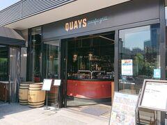 横浜ハンマーヘッドの1階にある レストラン「QUAYS pacific grill」でランチします。 お店の外観。
