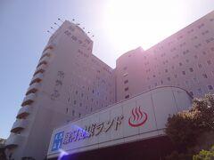 10:12 またまた、やって来ました。 静岡県清水区にある「駿河健康ランド」です。 ホテルチェックインは15:00からですが、10:00から健康ランドが利用できます。 日頃の疲れをここで癒しましょう。