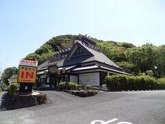 香貫山の麓に着きました。 山より'蟹の甲羅本店'が目立っていますね。