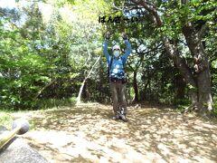 香貫山登頂。  ばんざーい。 ばんざーい。 ばんざーい!