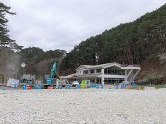 浄土ヶ浜レストハウス