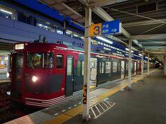 ★18:40 上田駅に到着です。明日は早朝出発で窓口の営業時間(現在朝6時半から)前に出発の予定なので、予めしなの鉄道の南北フリー切符(併せて2900円)を窓口で購入しておきます。