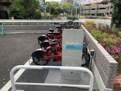 駅近くにあるベイバイクでスタートです。