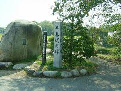 大王わさび農場近くを穂高川が流れています。その穂高川の土手に「早春賦の碑」が立っています。早春賦の歌がここ安曇野で生まれました。 (写真は2012年10月27日に撮影)
