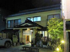 19:45 桜並木から歩いて20分ほどで「あづま旅館」に戻って来ました
