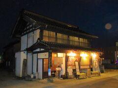 17:00 夕食は宿の女将さんもイチ押しの「会津田舎家」で郷土料理のコースと地酒を頂いて、
