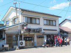 ちなみにここ「まこと食堂」も宿の隣にあるようなお店。 07:30~朝ラーも可能です。