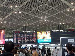 成田に到着。利用する飛行機はスターアライアンスのニュージーランド航空なため第1ターミナル南ウィングに行く。 この混雑、ほとんどフィジー行きの人たちです(笑)