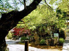 さらに下に大渕寺の本堂があります。