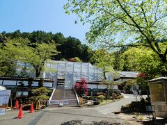 秩父札所第26番 円融寺 先程行った岩井堂の本堂はこちら。 現在、建て直し中のようです。