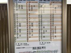 広島空港からは、タクシーで本郷駅に来た。 タクシー用のクラウンじゃなくて、ふつうのクラウンが先頭に並んでいたのでラッキー。乗り心地もよく、静か、コーナーでの安定性が抜群にいい。 15分ほどで到着 3460円だった。  運転手さんは「大抵、遅い車がいて、この時間では着かない」と言っていた。  運良く8:52発の糸崎行きに乗れる。これで、当初の予定よりも、だいぶ貯金ができた。