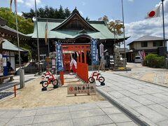 因島の土生(はぶ)地区にある神社。 またの名を『自転車神社』 到着すると、感じのいい巫女さんが出てきてくれて、写真を撮ってくれた。 御朱印帳もかっこいい。  神社のすぐ手前は、心臓破りの急坂。