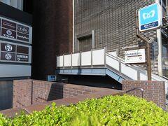 パレスサイドビルは  レストランだけじゃなく   東京メトロ「竹橋」の駅に  直結です  ここが入り口
