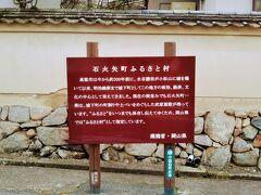 土塀をめぐらした家並みは、初めてこの街を訪れたときの記憶として微かに私の中に残っている。