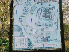 次は佐沼城です。佐沼城は、平安末期、平泉の藤原秀衡の家臣によって築かれたと言われています。築城の際に鹿を生き埋めにしたことから、「鹿ヶ城(ししがじょう)」とも呼ばれています。明治初期まで、680年の歴史がありました。