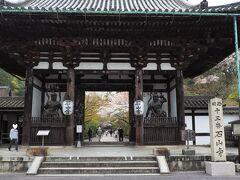 石山寺(滋賀県大津市)