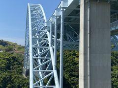 新西海橋の端っこに到着しました。
