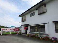 静岡県内まで戻ってきました。帰りにこちらのラーメンハウス均ちゃんさんで…