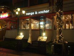 【VONGO&ANCHOR】 ZHYVAGO COFFEEの姉妹店です。北谷に来る度に来てみたかったお店です。当初こちらで夕食するつもりでしたが心変わりをしてしまったので、せめて美味しい珈琲が飲みたいなと思って寒いけど来たよ♪