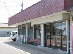 和田菓子店