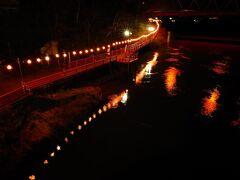 観月橋まで歩き、魚淵を眺める。 そこは、ウグイの生息地で、天然記念物に指定されている。 それにしても、人に誰も会わない。 静かすぎる夜だった。