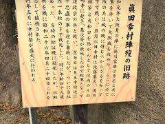 真田幸村公像 (安居神社)