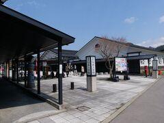 津軽伝承工芸館に到着、ここでお昼