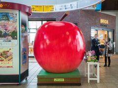 東京駅始発(6:32発)のはやぶさでも、新青森まで行って在来線(奥羽本線)に乗り換え、弘前駅に着けるのは10:39。東京駅を出て約4時間後でした。  青森といえばりんご。弘前駅では、巨大なりんごのオブジェがお出迎え。