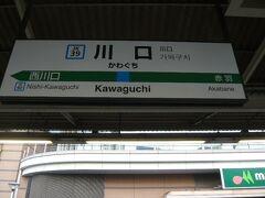 JR京浜東北線の川口駅です。  赤羽駅の北側の駅です。