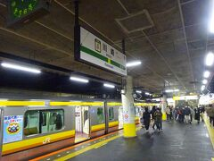 各駅停車だと1時間近くかかる区間を、約40分で終点川崎に到着。 快速電車、かなり速い。各駅停車が鈍行なだけか。
