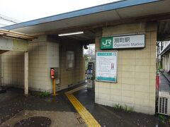 扇町駅には昼間は2時間おきしか電車が来ない。 一方、さっきのバス路線は本数多数。