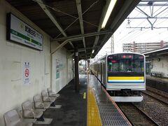 武蔵白石駅。 この駅で降りてみた。