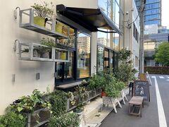 ちょっとカフェでお茶しようと Googleマップで見つけたお店に。