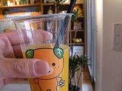 みきゃんパーク梅津寺で蛇口からみかんジュースを注文
