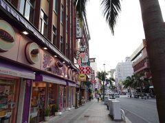 本日の夕食は、ステーキハウス88。沖縄に行ったら、いつもいただくステーキです。