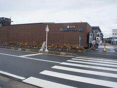 向かいの道の駅伊豆ゲートウェイ函南も覗きます